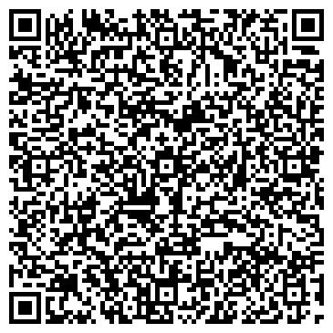 QR-код с контактной информацией организации КООППРОМ ЛЯХОВИЧСКИЙ ЧПУП