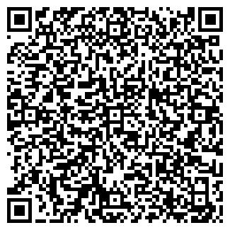 QR-код с контактной информацией организации ТУРИСТ РА
