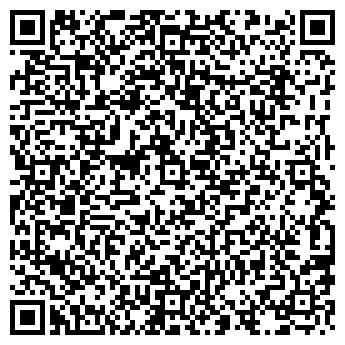 QR-код с контактной информацией организации ЧЕРНЫЙ КВАДРАТ ТО
