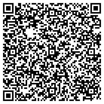 QR-код с контактной информацией организации ЛЕСХОЗ ЛЯХОВИЧСКИЙ ГЛХУ