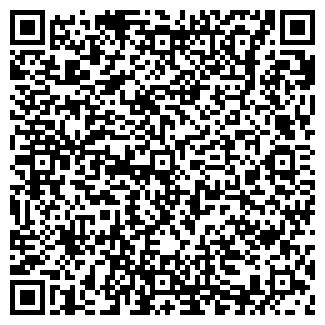 QR-код с контактной информацией организации ГЭПИЦЕНТР-II