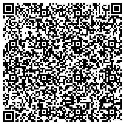QR-код с контактной информацией организации ЗАПАДНО-СИБИРСКИЙ ЦЕНТР СОЦИОЛОГИЧЕСКИХ И МАРКЕТИНГОВЫХ ИССЛЕДОВАНИЙ