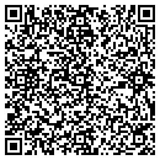 QR-код с контактной информацией организации КВК-ДИЗАЙН