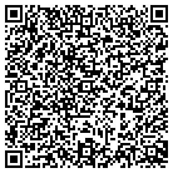 QR-код с контактной информацией организации МАРКЕТИНГОВЫЙ ЦЕНТР