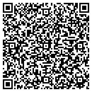 QR-код с контактной информацией организации ПМК 13 УСП