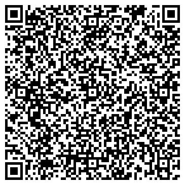 QR-код с контактной информацией организации СИБИРСКИЕ МАРКЕТИНГОВЫЕ ИССЛЕДОВАНИЯ, ООО