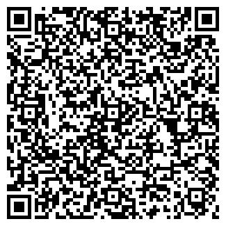 QR-код с контактной информацией организации ХРОНОПОСТ