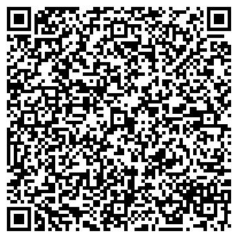 QR-код с контактной информацией организации ГУ ЦЕНТР ДЕЛОВОГО ОБРАЗОВАНИЯ