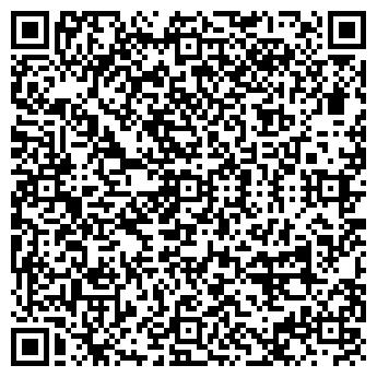 QR-код с контактной информацией организации СИБИРСКИЙ ПУТЬ, ООО