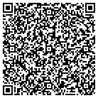QR-код с контактной информацией организации ХДС ООО ВНЕШНЕТОРГОВАЯ ФИРМА
