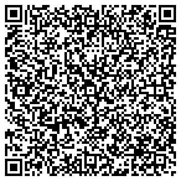 QR-код с контактной информацией организации ВЭБ-ИНВЕСТ. РУ ФИЛИАЛ В Г. ОМСКЕ