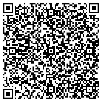 QR-код с контактной информацией организации ОМСК-ЭКСПО ВЫСТАВОЧНАЯ КОМПАНИЯ