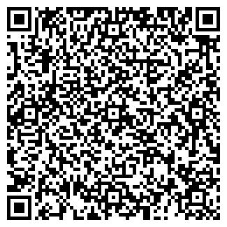 QR-код с контактной информацией организации ВОЛОЧАЕВСКАЯ-9