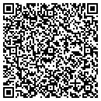 QR-код с контактной информацией организации НЕСАР