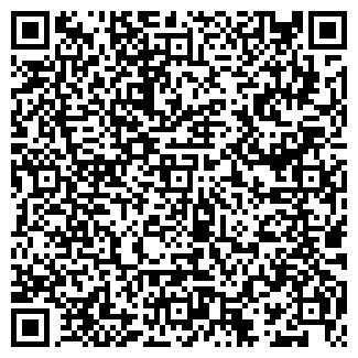 QR-код с контактной информацией организации СИБТРЕСТ, ООО