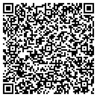 QR-код с контактной информацией организации ГАЗ-ЭНЕРГО