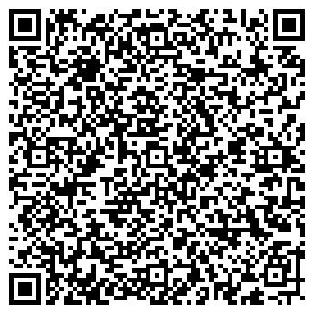 QR-код с контактной информацией организации РАЙПО ЛЯХОВИЧСКОЕ