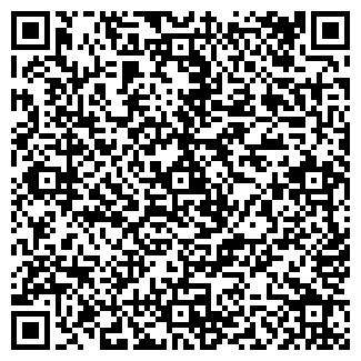 QR-код с контактной информацией организации КОМПАНИЯ-ОЙЛ