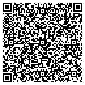 QR-код с контактной информацией организации ИНТЕР-ТЕРМИНАЛ