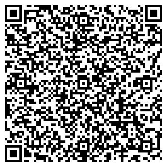 QR-код с контактной информацией организации РЕСТОРАН ЛАСТОЧКА