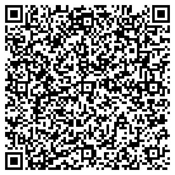 QR-код с контактной информацией организации База ПОИСК