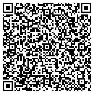 QR-код с контактной информацией организации РСУП НАЧА