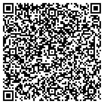 QR-код с контактной информацией организации СЕРВИСПРОДУКТ 2001
