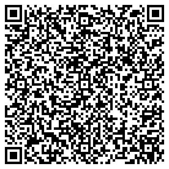 QR-код с контактной информацией организации АВТОРЕМОНТНЫЙ ЗАВОД № 3, ЗАО