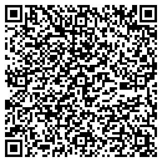 QR-код с контактной информацией организации ОАО СИБИРЯЧКА