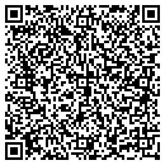 QR-код с контактной информацией организации ДИНАМИКА НПЦ