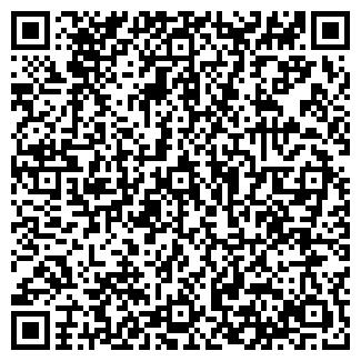 QR-код с контактной информацией организации ИНГАР, ООО