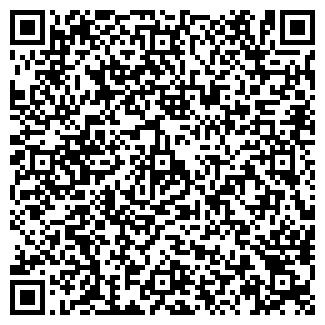 QR-код с контактной информацией организации КРАНСЕРВИС СТЦ