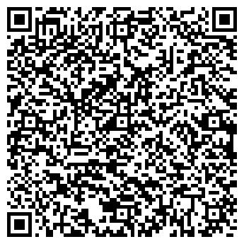 QR-код с контактной информацией организации РУПС ЛЯХОВИЧСКИЙ