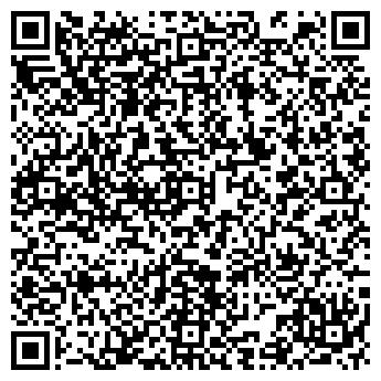 QR-код с контактной информацией организации ОМСКГРАЖДАНПРОЕКТСТРОЙ ТПИ