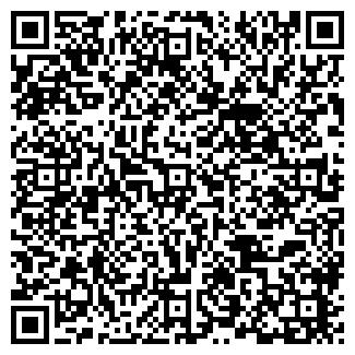 QR-код с контактной информацией организации ПРЕССИНГ