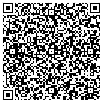 QR-код с контактной информацией организации СПК КОНЮХИ