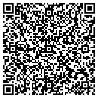 QR-код с контактной информацией организации СПЕКТР-ЛЮКС