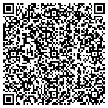 QR-код с контактной информацией организации СТРОИТЕЛЬНАЯ ЭКСПЕРТИЗА