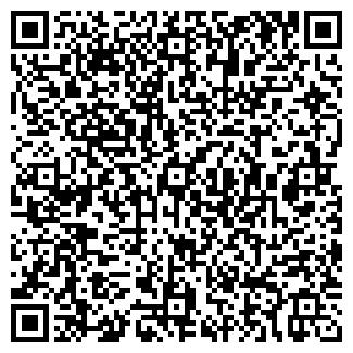 QR-код с контактной информацией организации УРБАН А. А.