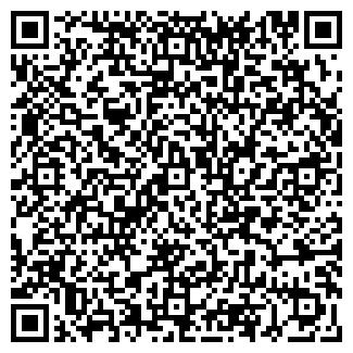 QR-код с контактной информацией организации ЭКСПЕРТНОЕ БЮРО
