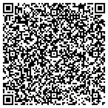 QR-код с контактной информацией организации ОМСКИЙ ЦЕНТР СЕРТИФИКАЦИИ И МЕНЕДЖМЕНТА