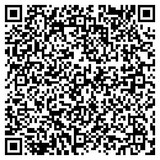QR-код с контактной информацией организации СПК ЛЯХОВИЧИ