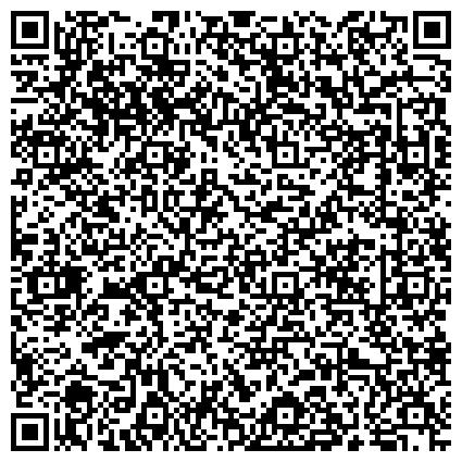 QR-код с контактной информацией организации ОМСКИЙ ЦЕНТР СТАНДАРТИЗАЦИИ, МЕТРОЛОГИИ И СЕРТИФИКАЦИИ