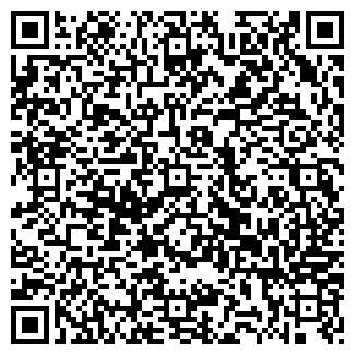 QR-код с контактной информацией организации НП СЕРТИФИКАТ-СЕРВИС