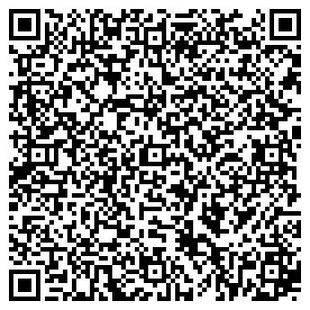 QR-код с контактной информацией организации ОМСКСТРОЙСЕРТИФИКАЦИЯ