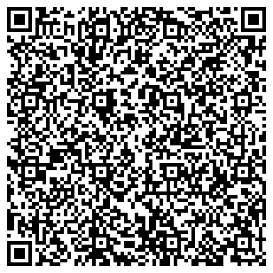 QR-код с контактной информацией организации ОМСКСТРОЙСЕРТИФИКАЦИЯ АВТОНОМНАЯ НЕКОММЕРЧЕСКАЯ ОРГАНИЗАЦИЯ