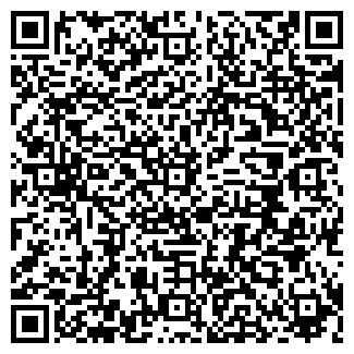 QR-код с контактной информацией организации СПМК 18 УП