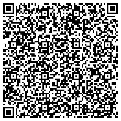 QR-код с контактной информацией организации СТАНЦИЯ ПО БОРЬБЕ С БОЛЕЗНЯМИ ЖИВОТНЫХ ЛЯХОВИЧСКАЯ