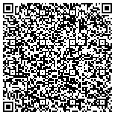 QR-код с контактной информацией организации ЦЕНТР ГИГИЕНЫ И ЭПИДЕМИОЛОГИИ РАЙОННЫЙ ЛЯХОВИЧСКИЙ