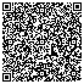 QR-код с контактной информацией организации ООО СПИРТЗАВОД УРЕЧСКИЙ